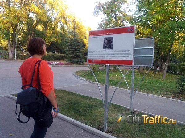 Губернатор Самарской области проконтролировал подготовку к юбилею Победы | CityTraffic
