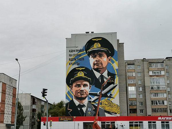 Художники из Самары сделали в Сургуте граффити с портретами летчиков, посадивших лайнер в кукурузном поле: видео | CityTraffic