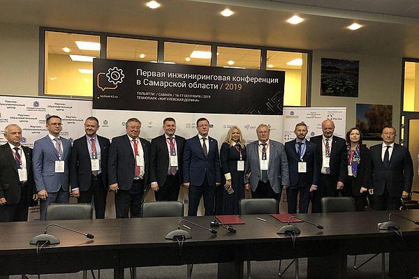 В Самарской области начала свою работу инжиниринговая конференция | CityTraffic