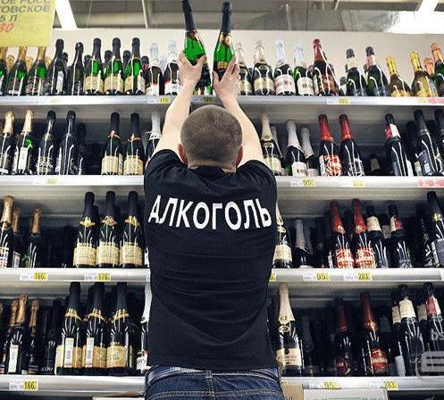 В центре Самары  9 часов не будут продавать алкоголь | CityTraffic