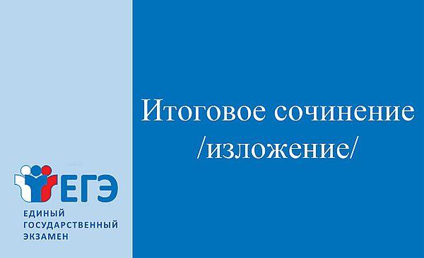 У страховой организации «Поволжский страховой альянс» из Самарской области отозвана лицензия | CityTraffic