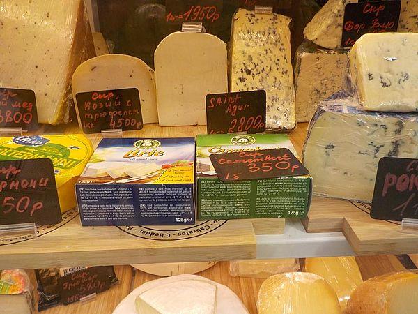 """В Самаре на Губернском рынке изъяли 38 кг """"санкционного"""" сыра"""