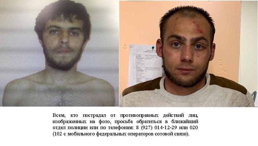 В Самарской области задержали двух серийных грабителей, которые срывали с женщин золотые цепочки | CityTraffic