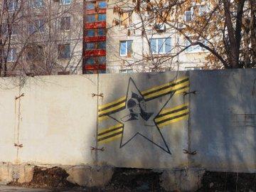 Минобороны России согласовало землю под бывшим военным городком в Самаре для передачи ее в муниципальную собственность | CityTraffic