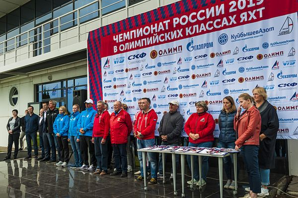 Названы победители Чемпионата России в олимпийских классах яхт | CityTraffic