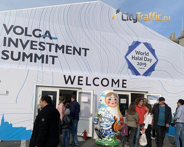 Празднование «Всемирного дня «Халяль» обошлось бюджету Самарской области в 25 млн рублей | CityTraffic