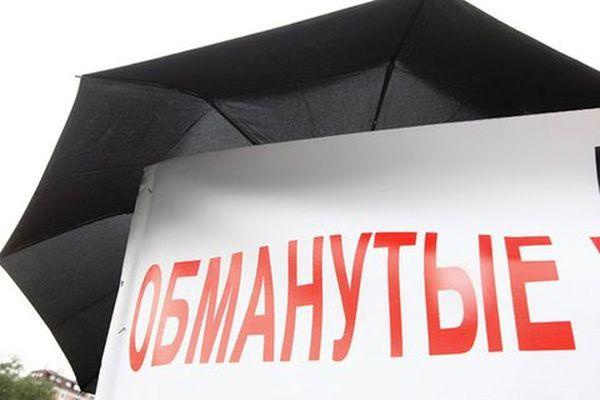 На поддержку самарских обманутых дольщиков выделят около 5 млрд рублей из  федерального бюджета | CityTraffic