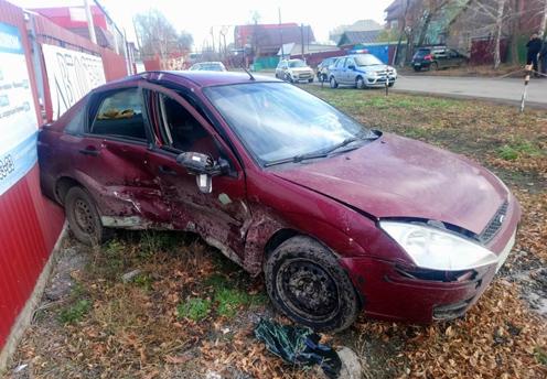 В Самаре 15-летний подросток пострадал в результате столкновения «Форда» и «Лады» | CityTraffic