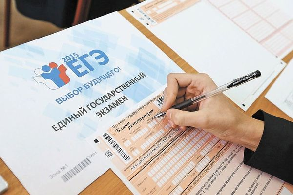Россияне предлагают обязать учителей сдавать ЕГЭ вместе со школьниками каждый год | CityTraffic