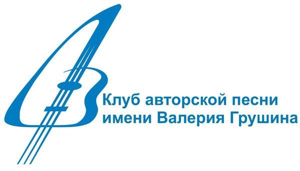 Центр авторской песни имени Валерия Грушина отремонтируют за 30 млн рублей   CityTraffic