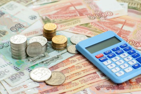 Самарская область попала в топ-20 регионов РФ с самой высокой долговой нагрузкой граждан | CityTraffic