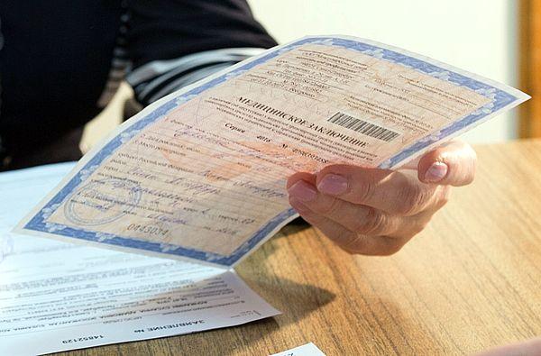 В Самарской области будут судить женщину, которая принесла в ГАИ поддельный медицинский документ | CityTraffic
