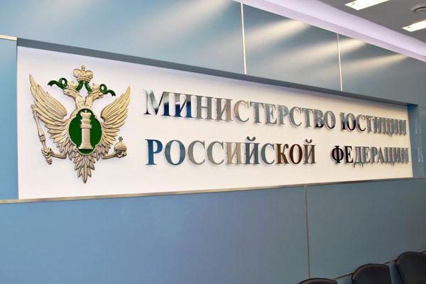 Фонд борьбы с коррупцией Алексея Навального признали иностранным агентом | CityTraffic