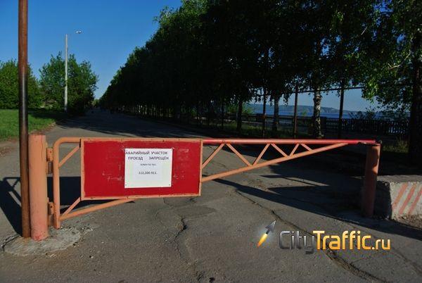 Тольятти выделили 51,8 млн рублей на проектирование  набережной Автозаводского района | CityTraffic
