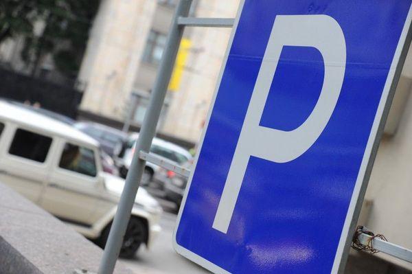 В Самарской области могут пересмотреть «парковочный коэффициент»