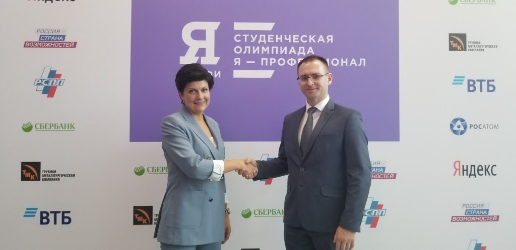 Самарский университет и АВТОВАЗ получили право на проведение олимпиады «Я – профессионал» по направлению «Автомобилестроение» | CityTraffic