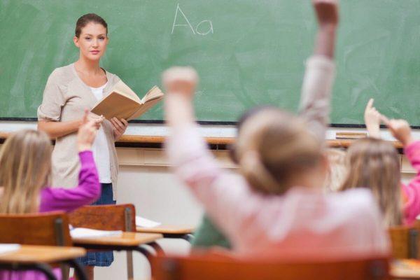 Самарская область получит 400 млн рублей на выплаты классным руководителям в школах | CityTraffic