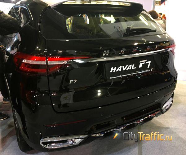 Haval F7 продаётся существенно хуже, чем ожидалось | CityTraffic