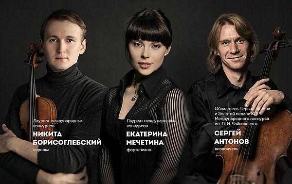 Солисты Московской филармонии сыграют в Тольятти европейскую романтику | CityTraffic