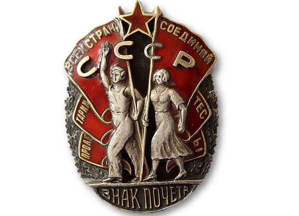 Жителю Самарской области грозит штраф 80 тысяч рублей за незаконную покупку ордена | CityTraffic