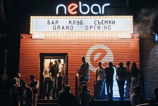 В Самаре жители жалуются на шум ночью рядом с клубом «Небар» на улице Дачной | CityTraffic