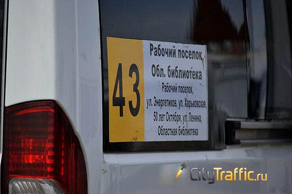 Суд не поддержал противников сервиса BlaBlaCar | CityTraffic