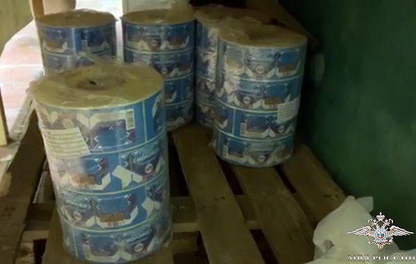 Полиция накрыла цех по производству поддельной сгущенки: видео | CityTraffic