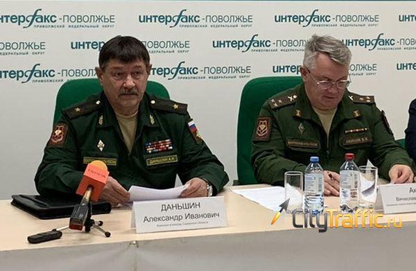 В Президентский полк осенью отправят 15 призывников из Самарской области | CityTraffic