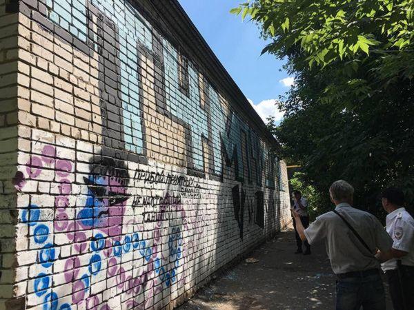 Коммунальщики Самары потратили 200 тысяч рублей на удаление надписей вандалов с насосных станций | CityTraffic