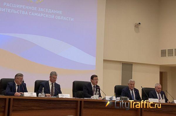 В правительстве Самарской области во время заседания погас свет | CityTraffic