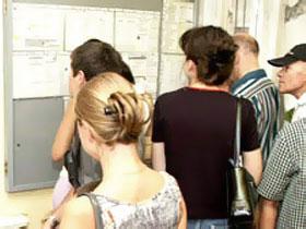 Итоги заседания оперативного штаба по ликвидации последствий ЧС | CityTraffic