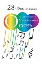 В Тольятти пройдет городской слёт юных экологов | CityTraffic