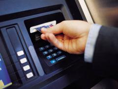 С зарплатных карт Сбербанка в Тольятти похищено более двух миллионов рублей | CityTraffic