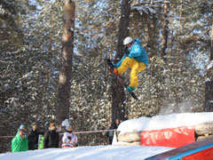 В Тольятти прошел областной кубок по сноубордингу | CityTraffic