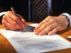«Бизнес-Гарант» приступил к выдаче займов субъектам малого и среднего предпринимательства | CityTraffic
