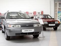 Продажи автомобилей LADA в России в марте выросли на 46%   CityTraffic