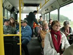 Информация по работе пассажирского транспорта на День города—4–5июня