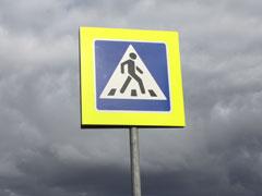Вновь по вине водителя пострадал пешеход | CityTraffic