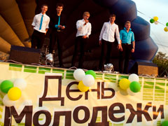 В минувшие выходные Тольятти отметил День молодёжи
