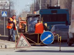В городе приступили кремонту автодорог