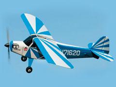 В Прибрежном проходят всероссийские соревнования по авиамодельному спорту