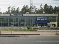 Городскими властями готовится проект по развитию Центрального автовокзала