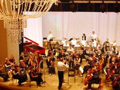 Симфоническому оркестру филармонии исполняется 20 лет