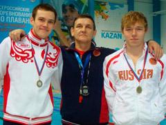 Тольяттинские пловцы успешно выступили на Всероссийских соревнованиях в Казани   CityTraffic