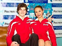 Тольяттинские фигуристы стали бронзовыми призерами зимних юношеских Олимпийских игр | CityTraffic