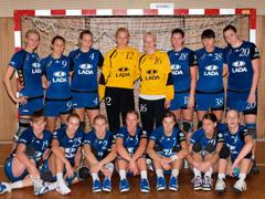 Тольяттинские гандболистки будут участвовать в отборе на Олимпийские игры-2012 | CityTraffic