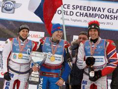 Тольяттинские гонщики вминувшие выходые одержали тридцатую победу на Командном Чемпионате мира по мотогонкам нальду