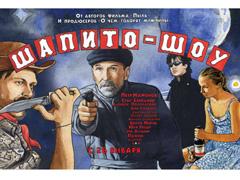 Театр «Дилижанс» предлагает зрителям стать участниками «кинотеатрального» эксперимента