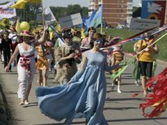 Тольятти готовится к празднику «Музейный Пикник-2012»   CityTraffic