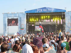 Стала известна окончательная программа фестиваля «Рок над Волгой»